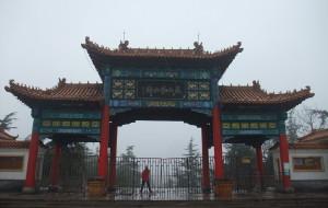 【青州图片】岁末拾遗----青州博物馆、范公亭、云门山
