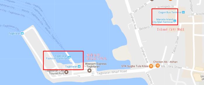 如果是懂宿务做船去薄荷岛,那么是不是不经过塔比拉兰