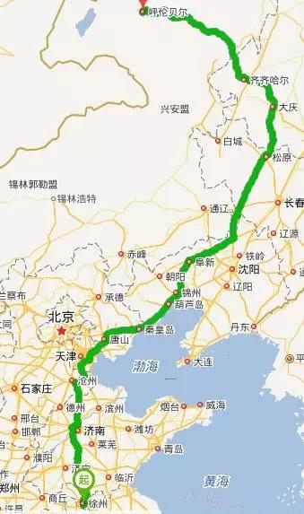 g25:沈阳-双辽-松原-大庆  g10:大庆-齐齐哈尔-牙克石-海拉尔  8月6