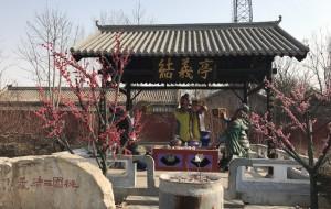 【亳州图片】北京起止,自驾三国故地之曹魏游