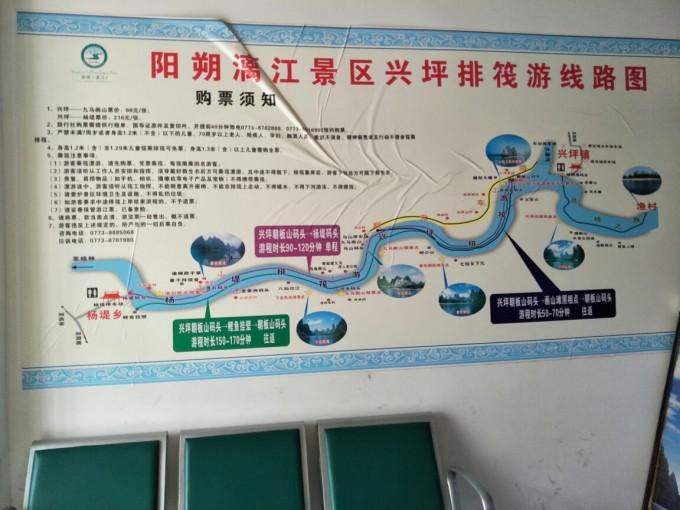 六枝南站设计图