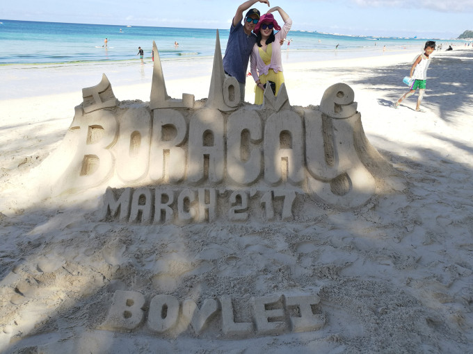 """""""菲长""""之旅长滩岛(boracay island)"""