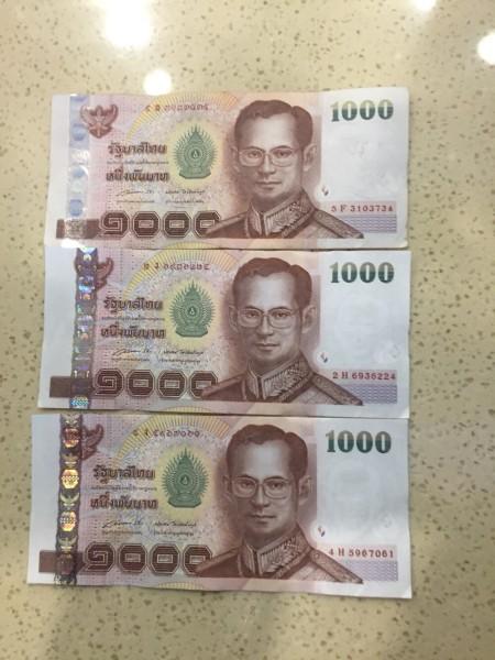 一元钱等于多少q币_一元人民币等于多少泰币?-一元人民币泰币