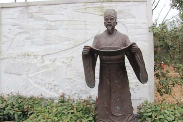 抚州名人雕塑园游记