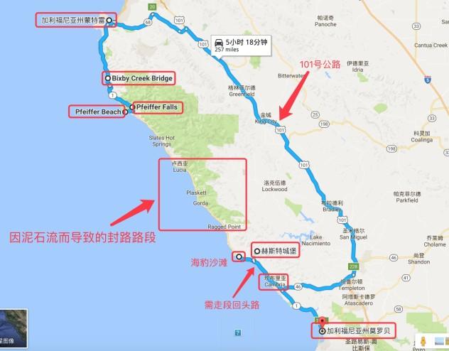 美国加州谷歌地图