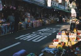 胶卷行摄首尔 - 东大门清晨