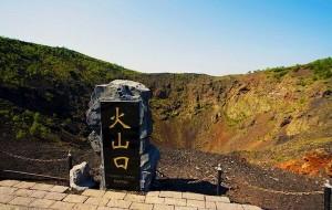 【黑河图片】火山之旅,五大连池2日游~旅游攻略