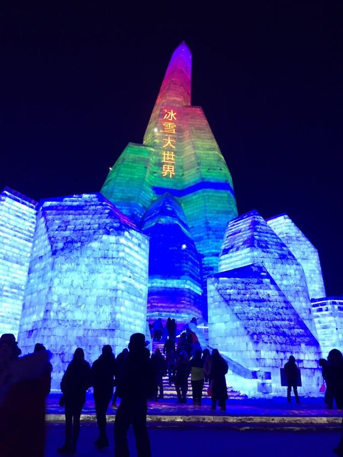 2017哈尔滨冰雪大世界
