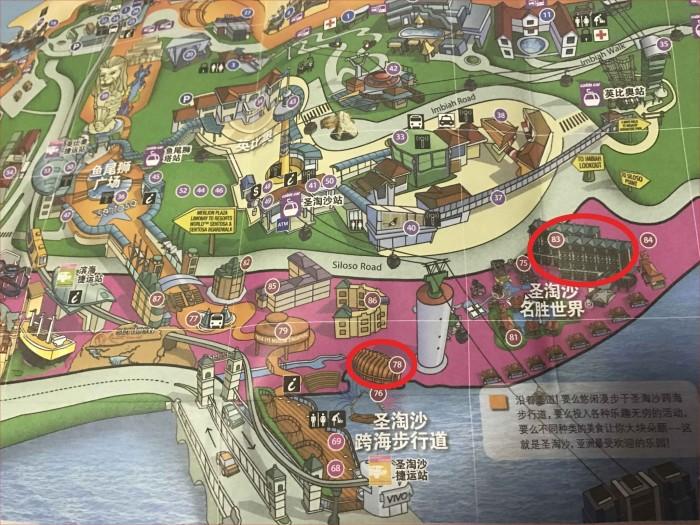 圣淘沙逸濠酒店如何去sea海洋馆,要解决一顿午饭,在哪里解决?