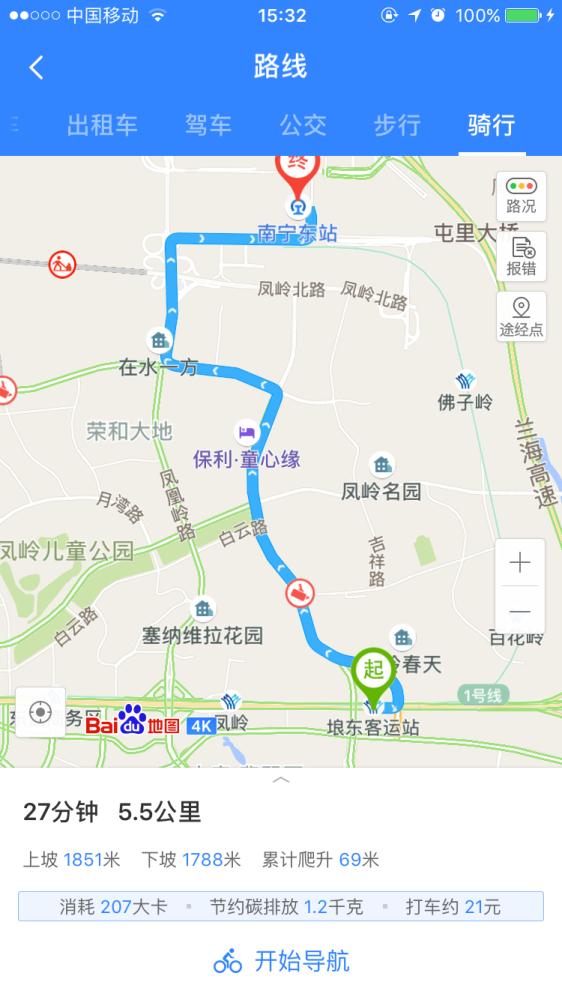 求问南宁琅东汽车站离南宁火车站近一点还是离南宁火车东站近一点?