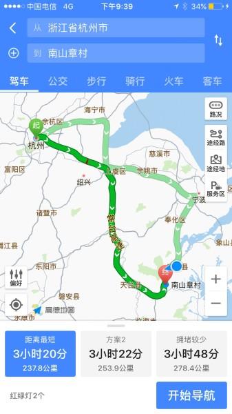 宁海g228规划图