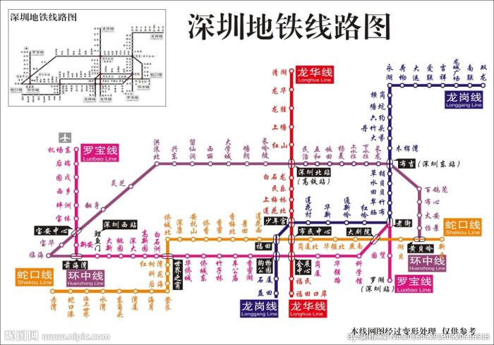 深圳地铁电路示意图