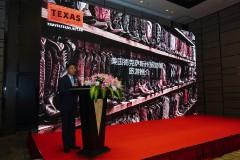 美国德克萨斯州旅游局 引领美国旅游新风尚