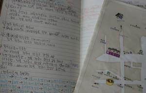 【全罗北道图片】两天两夜的韩国全州之行