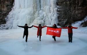 【双龙峡图片】冬游双龙峡观冰瀑奇观