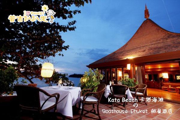 泰国普吉岛旅游攻略(一) 机票与酒店的选择