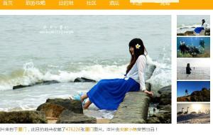 【福建图片】【棉·蜂首纪念】❤厦一站,幸福!