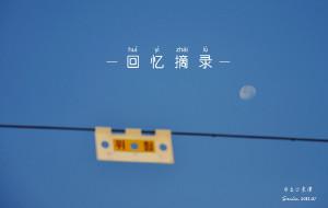 【釜山图片】2013韩国-釜山、济州岛、正东津、首尔13天游(签证+机票+住宿+美食+行程攻略)