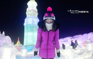 【哈尔滨图片】畅游冰雪世界【童话中de公主与冰雪王子邂逅】冰雪大世界,滑雪~