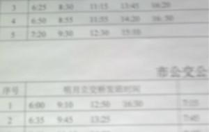 【宜春图片】2012-11月北纬30度宜春明月山,温汤行