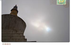 【木里图片】2012中秋国庆双节自驾(二)——木里