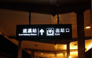 【黄姚古镇图片】致我们终将逝去的暑假——贺州之黄姚古镇