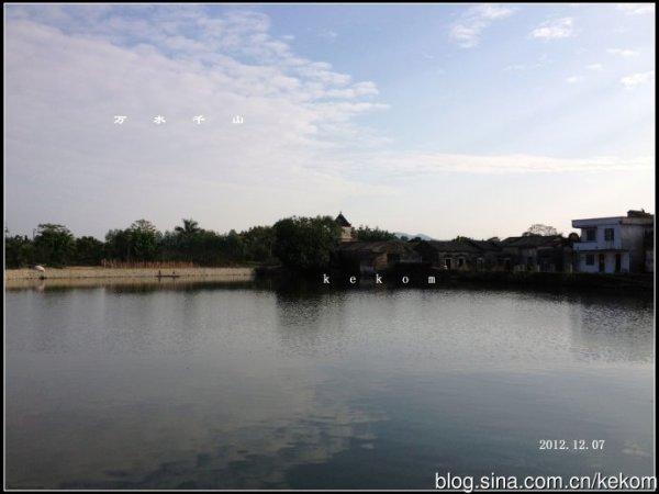 永汉镇gdp_国内游记48 永汉镇的 客家围屋