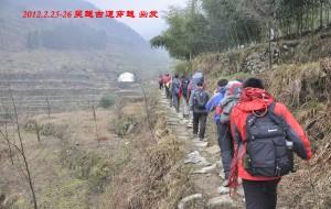 【吴越古道图片】2012-吴越古道穿越-2012的第一场雪