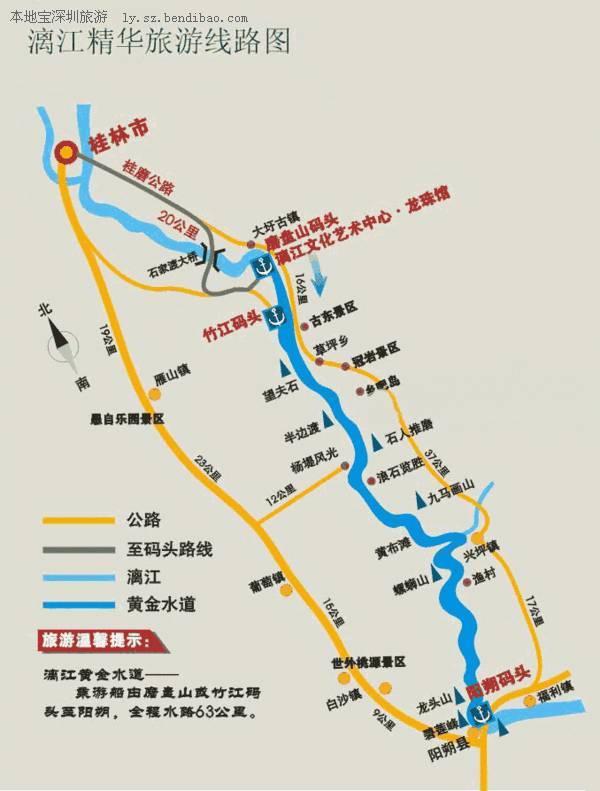 主要行程如下:4月3日,晚上10点的飞机,北京-桂林,凌晨1点到达桂林,住
