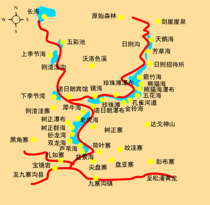 2015年10月四川自驾游之五——九寨沟(松潘古城)
