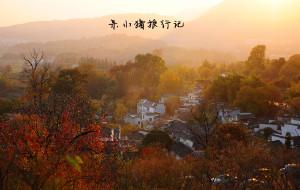 【塔川图片】秋色——塔川、宏村、杭州
