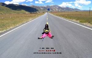 【成都图片】在海拔4000米以上说我爱你——22岁搭车去西藏听故事