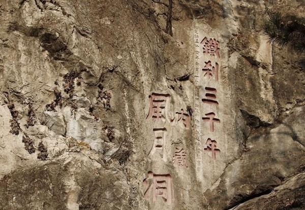旅游在辽宁之本溪关门山