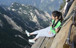 【华山图片】你教会我勇敢。华山