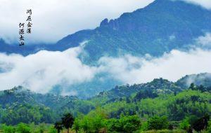 【抚州图片】江西太山-云雾缭绕-幻如仙境