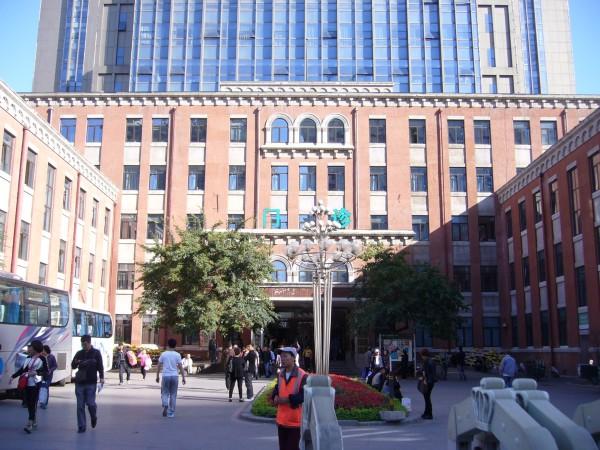 造访中国医科大学老校区 近中山广场,沈阳市文保单位图片