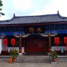 丽江旅游攻略图片
