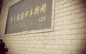 【凤城图片】2014十一丹东,虎山长城,天桥沟,凤凰山自驾游