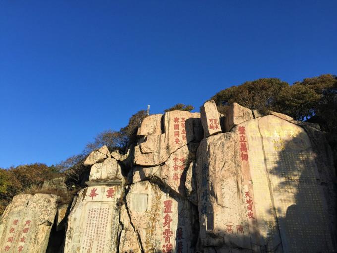 天津去泰山旅游攻略噬攻略岛梦彩虹图片