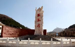 【陵川图片】山西晋城王莽岭