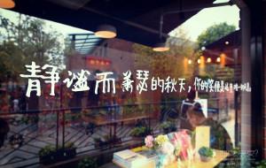 【西安图片】一个西安人眼中的长安城,带你看看不一样的古都~~~