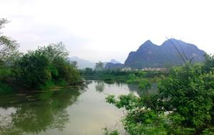 【英德图片】#花样游记大赛#纵情山水间,徒步英西峰林、广东大峡谷