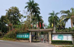 【儋州图片】海南-儋州游记 二 儋州海南热带植物园