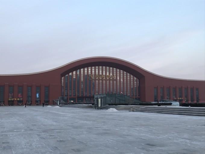 美丽冰城哈尔滨 牡丹江 二浪河 雪乡之行