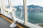 【俯瞰全港】香港天际100观景台门票(短信电子票)