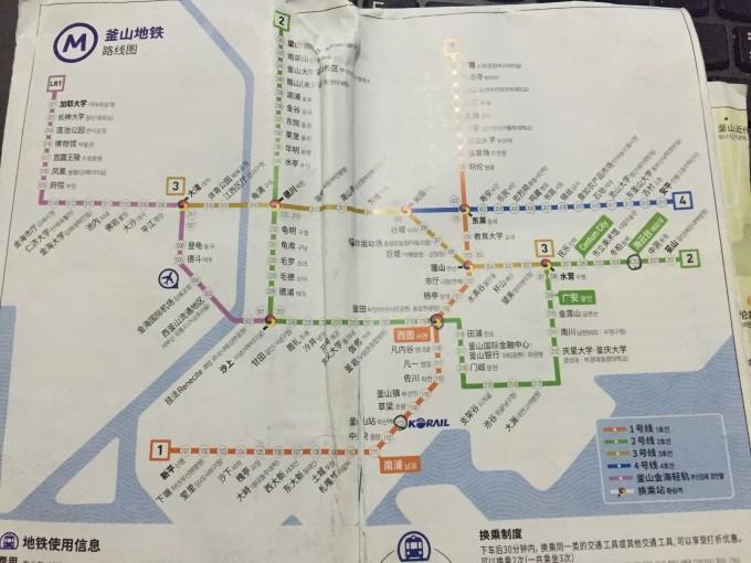 韩你玩 9天韩国-首尔釜山济州岛吃喝玩乐记(旅游路线