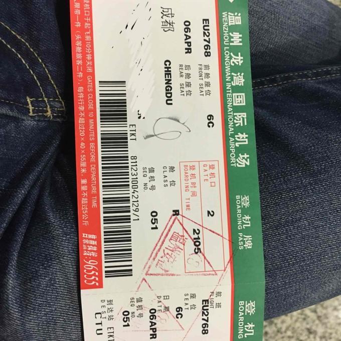 成都——重庆——新都桥