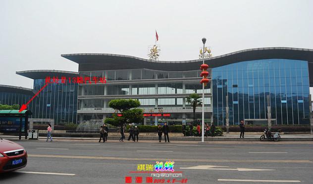 乐山肖坝汽车站附近13路公交车位置: 报国寺,伏虎寺徒步路线