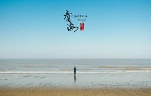 【普陀山图片】【宝藏纪念】去舟山看海,说走就走【朱家尖--普陀山--奉化溪口 三日自驾攻略】