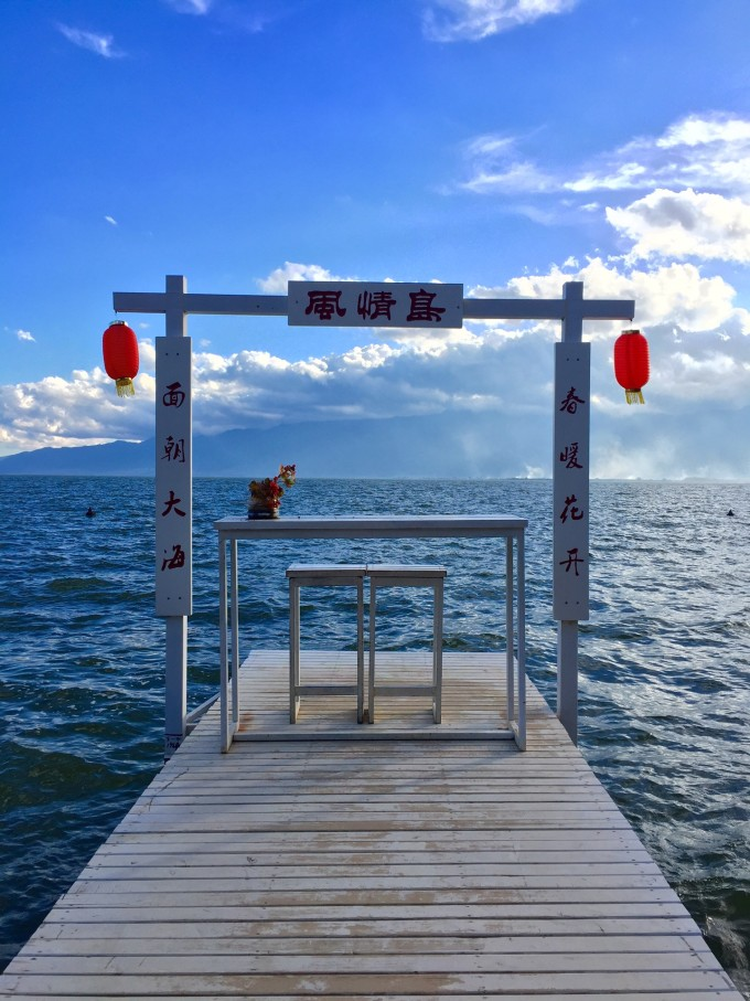 云南大理-丽江-香格里拉,自由行